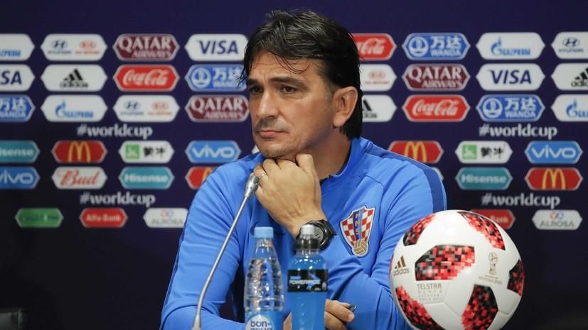 Далич: наша победа в финале вызовет в Хорватии землетрясение