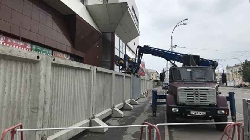 В Кемерове приступили к демонтажу комплекса зданий сгоревшего ТЦ «Зимняя вишня»