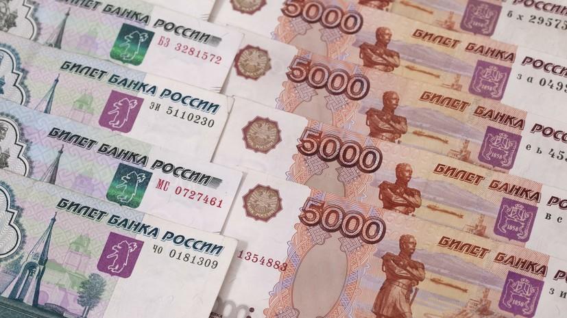 Власти Удмуртии предоставят Ижевску кредит на 100 млн рублей