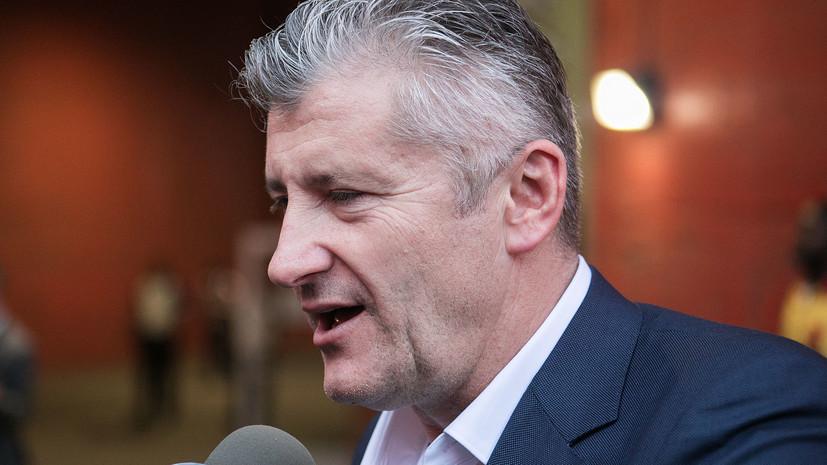 Президент Хорватского футбольного союза поделился ожиданиями от финального матча ЧМ-2018