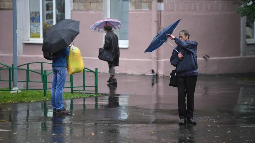 В Московской области объявили штормовое предупреждение на 14 июля