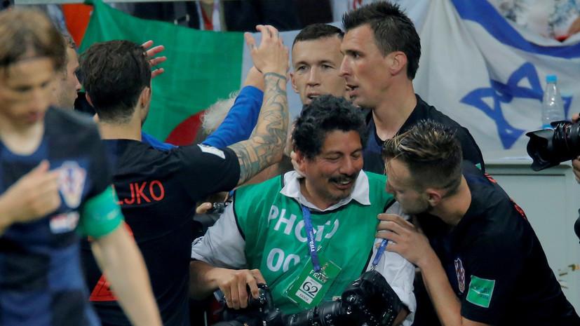 Фотограф матча ЧМ-2018 Хорватия — Англия: я был практически под пирамидой из хорватских футболистов
