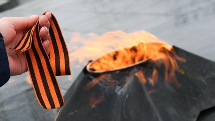 В Тверской области перезахоронили останки 144 погибших в годы Великой Отечественной войны