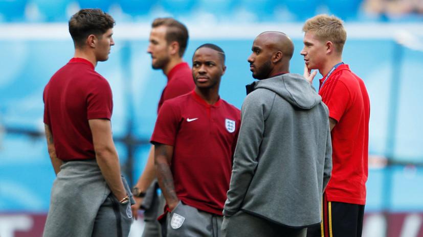 Стали известны стартовые составы сборных Бельгии и Англии на матч за третье место ЧМ-2018