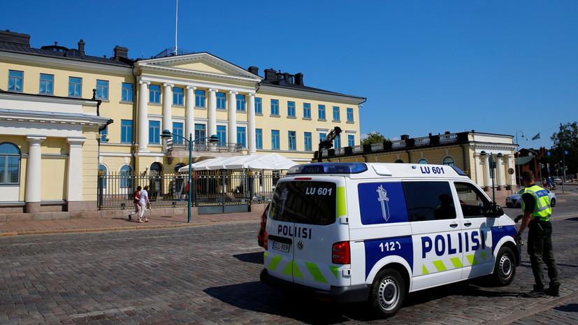Милиция припугнула граждан Хельсинки, собирающихся «шпионить» заПутиным иТрампом изокон