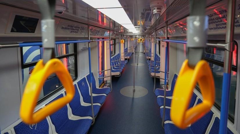 В Москве разрабатывают более комфортабельные поезда для метро
