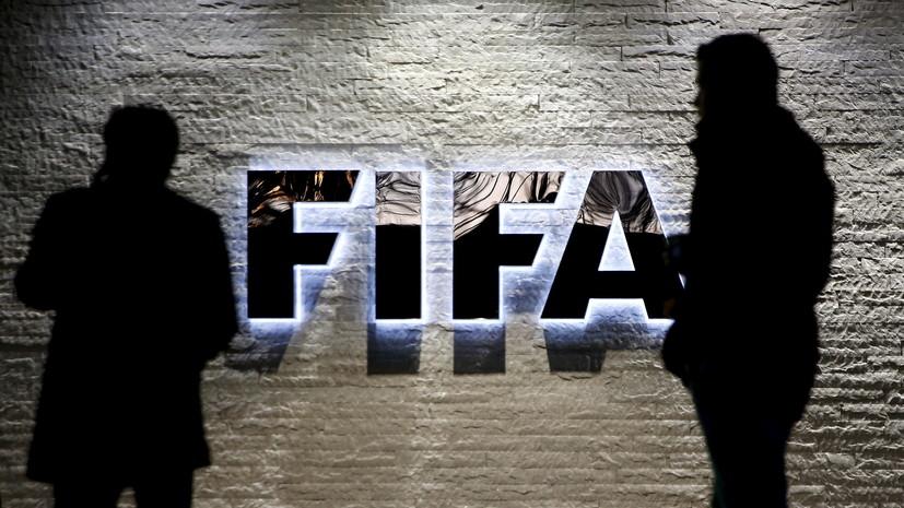 ФИФА вынесла предупреждение FA за поведение английских болельщиков во время матча ЧМ-2018 с Хорватией