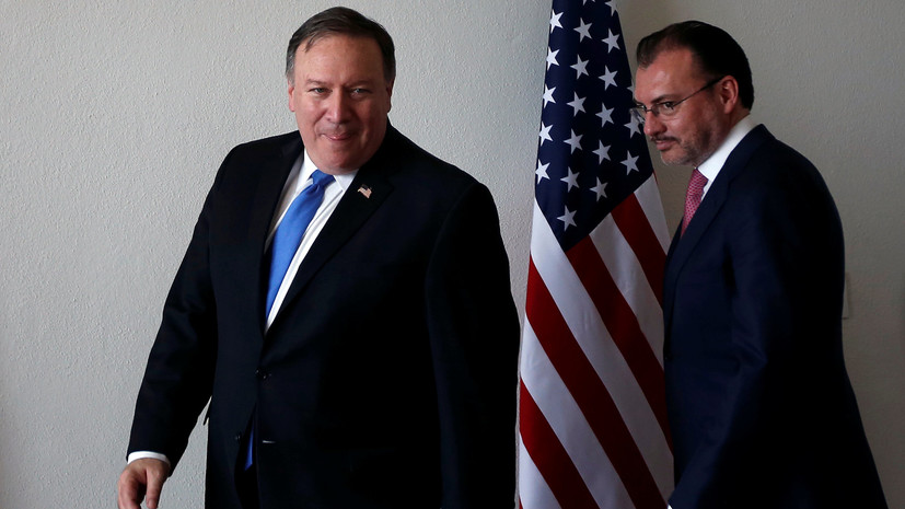 Pompeo discussed with the Minister of Foreign Affairs of Mexico the