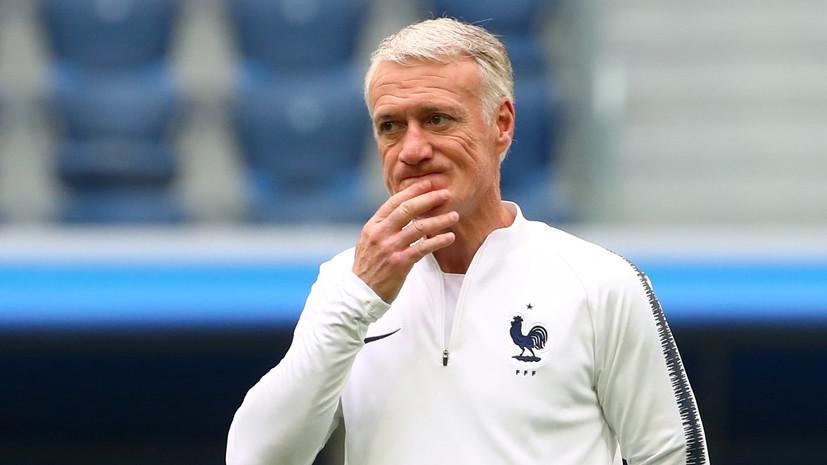 Дешам рассказал, за счёт чего сборная Франции может обыграть Хорватию в финале ЧМ-2018