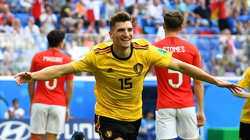 Сборная Бельгии обыгрывает Англию после первого тайма матча за третье место ЧМ-2018