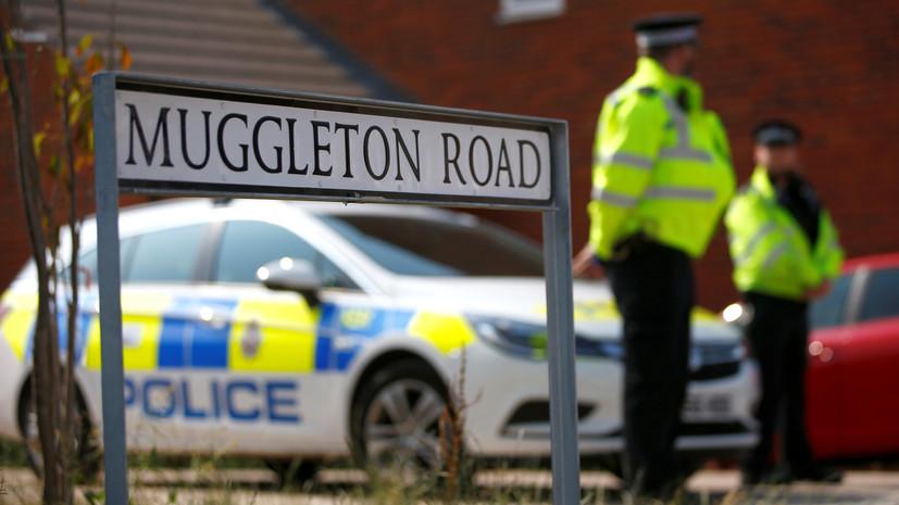 Полиция назвала дела об отравлениях в Солсбери и Эймсбери сложнейшими в истории ведомства