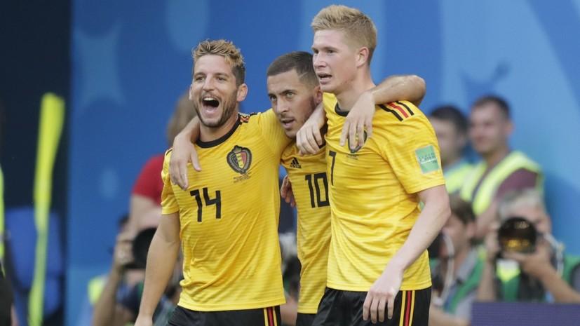 Сборная Бельгии обыграла Англию в матче за третье место на ЧМ-2018