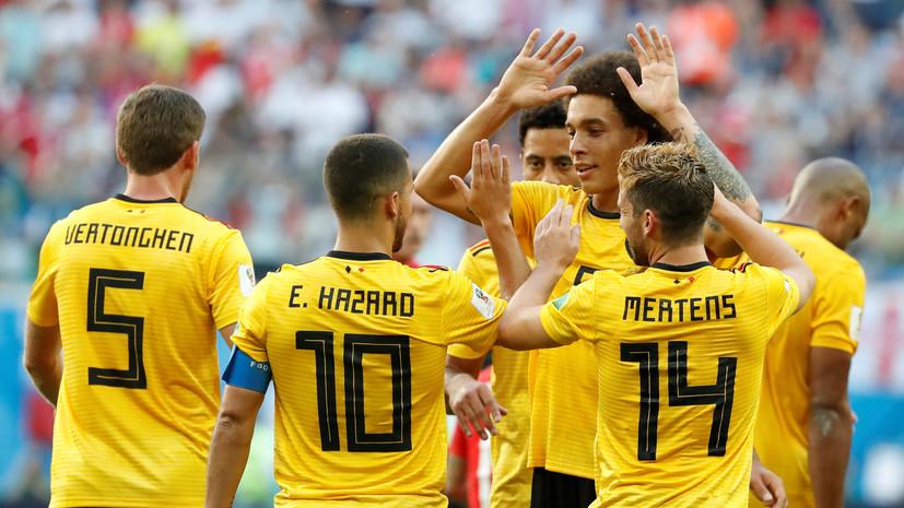 Сборная Бельгии впервые в своей истории завоевала бронзу ЧМ по футболу