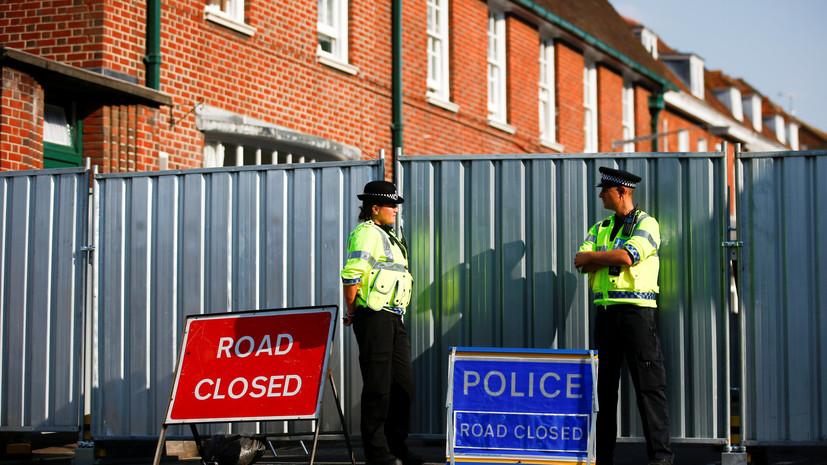 Полиция Британии предрекла «очень долгое» расследование инцидентов в Солсбери и Эймсбери