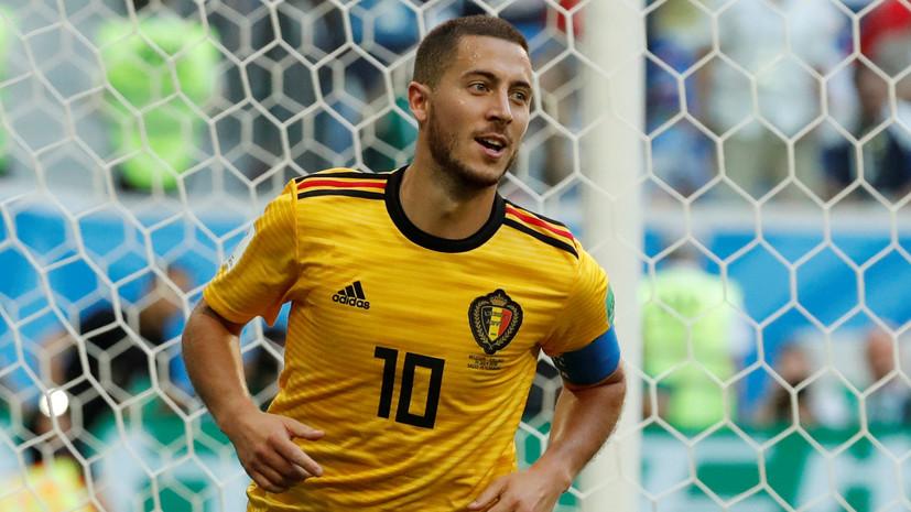 Азар признан лучшим игроком матча Бельгия — Англия за третье место на ЧМ-2018