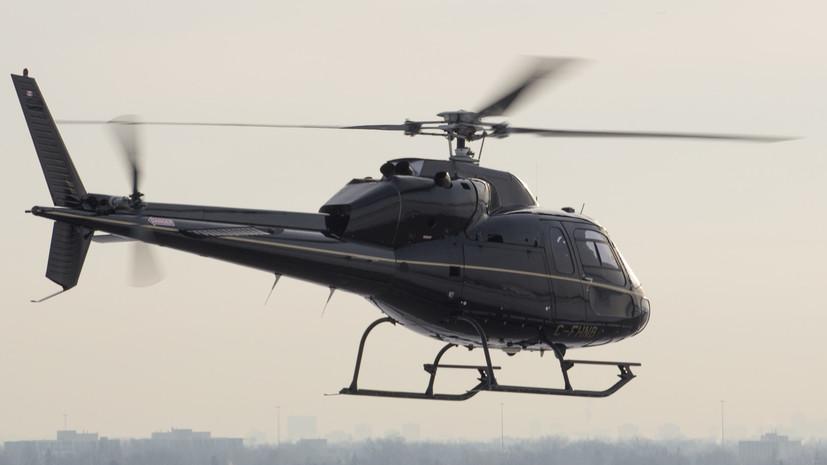 Эксперт рассказал о последствиях закупки Украиной 55 французских вертолётов