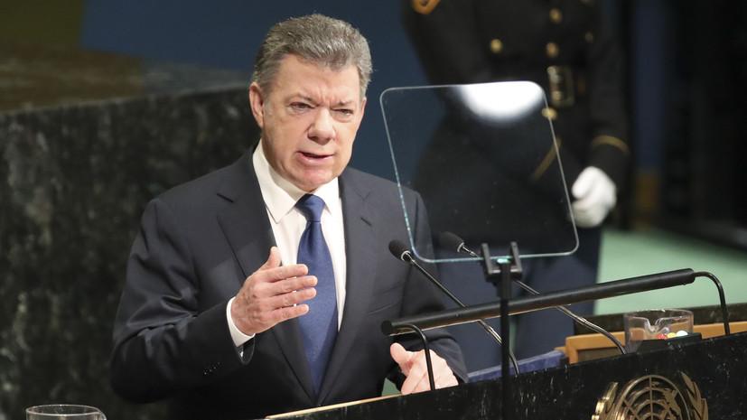 Президент Колумбии попросил Трампа обсудить с Путиным ситуацию в Венесуэле