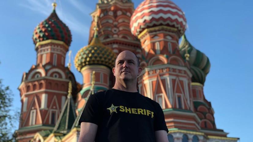 «Побег из США»: премьера фильма RTД об американском полицейском, укрывшемся в России от преследований ФБР