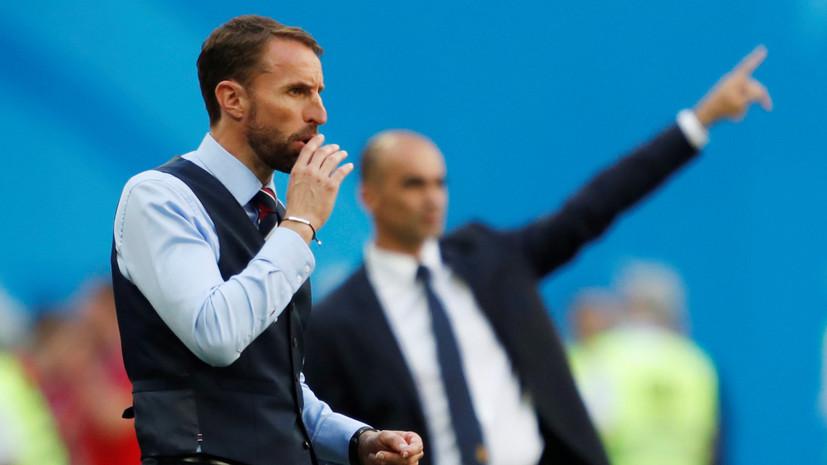 Саутгейт признался, что сборной Англии не удалось должным образом настроиться на матч с Бельгией