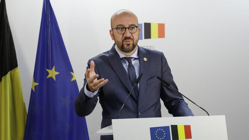 Премьер Бельгии поздравил сборную страны с бронзой ЧМ