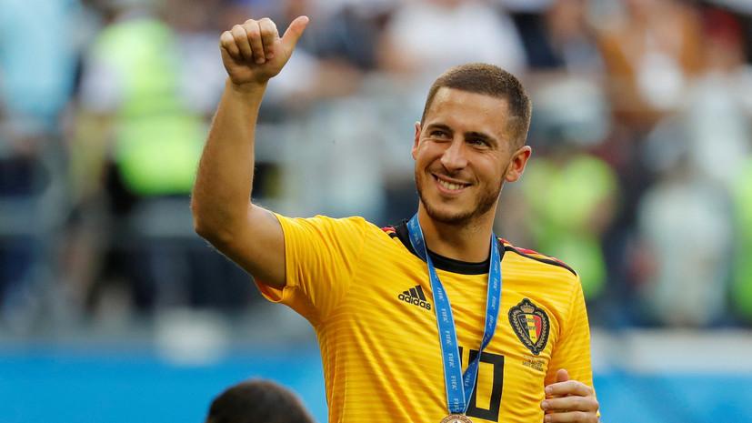 Азар поделился впечатлениями от завоевания сборной Бельгии бронзы ЧМ-2018