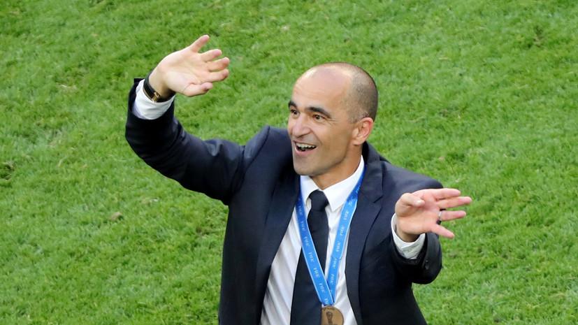 Мартинес не считает бронзу сборной Бельгии на ЧМ-2018 своим личным достижением