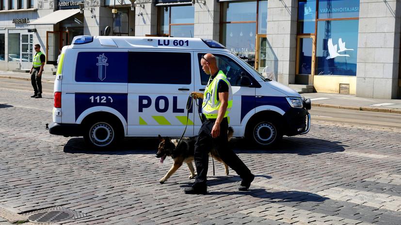 Финская полиция начала огораживать отель для Трампа в Хельсинки