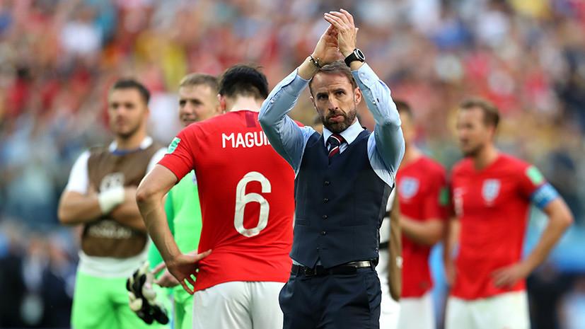 «Благодарен россиянам за тёплый приём»: главный тренер сборной Англии об организации ЧМ и матче за третье место