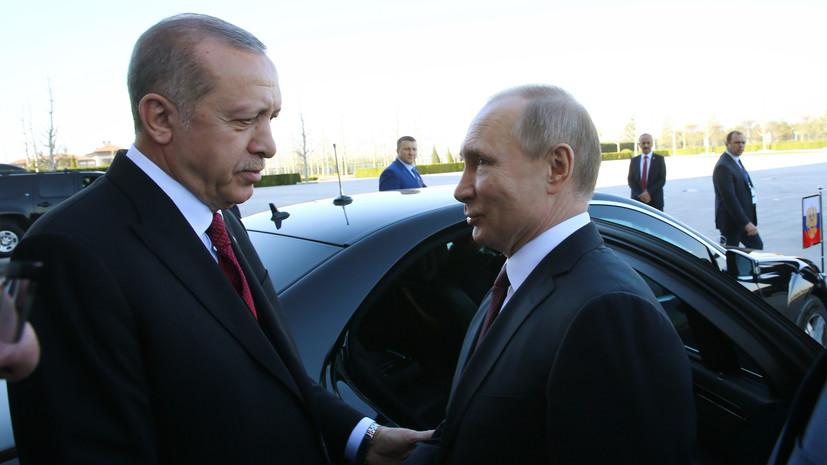 Путин и Эрдоган обсудили совместные шаги по урегулированию ситуации в Сирии