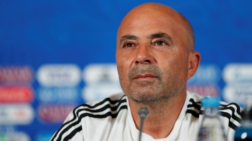 СМИ: Ассоциация футбола Аргентины договорилась о разрыве контракта с тренером Сампаоли