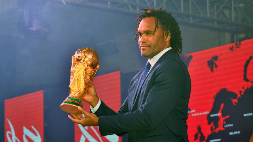 Экс-футболист сборной Франции Карамбё считает, что в финале сложнее всего успокоить свои нервы