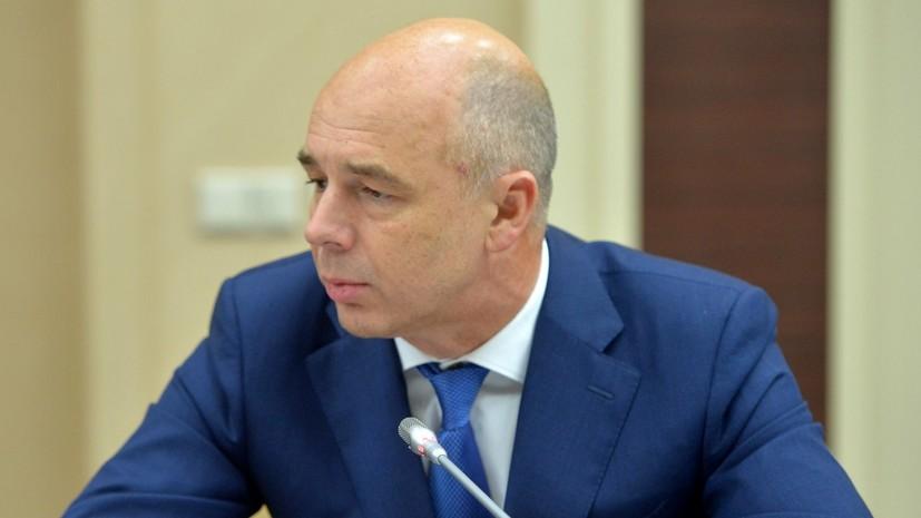 Силуанов оценил темпы падения пенсий без повышения пенсионного возраста