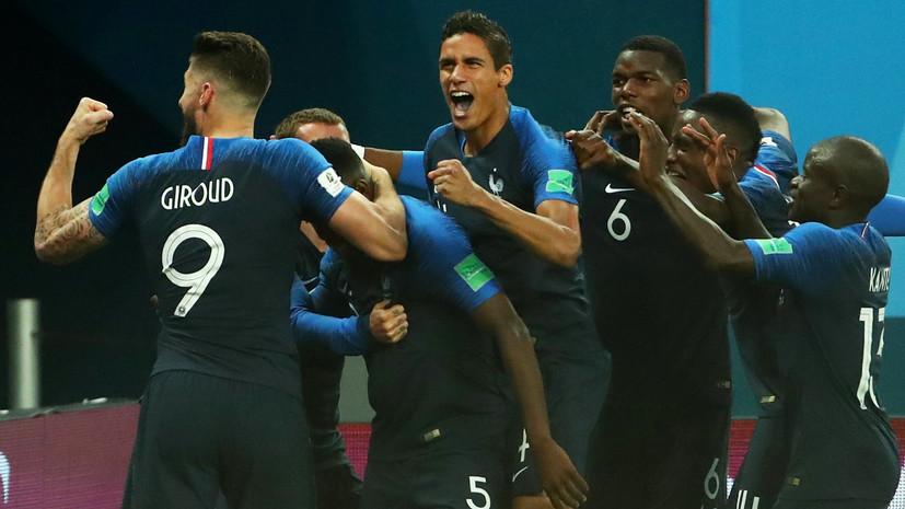 Тренер Балахнин: Франция стоит на голову выше Хорватии по исполнительскому мастерству