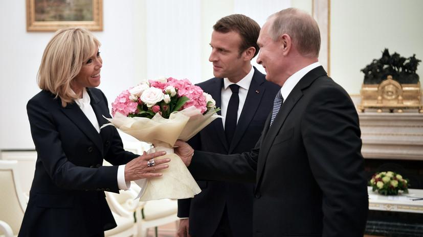 Путин подарил супруге Макрона букет цветов