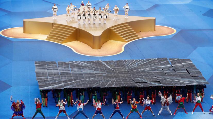 В «Лужниках» началась церемония закрытия чемпионата мира по футболу