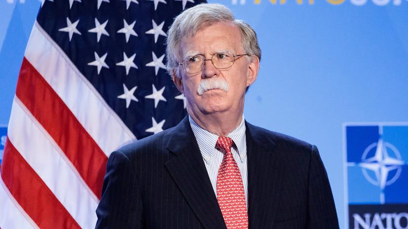 Болтон рассказал о влиянии обвинений в адрес 12 россиян на переговоры Трампа с Путиным