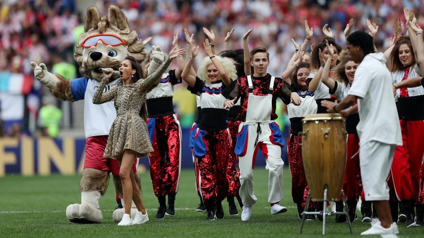 В Москве состоялась церемония закрытия чемпионата мира по футболу — 2018