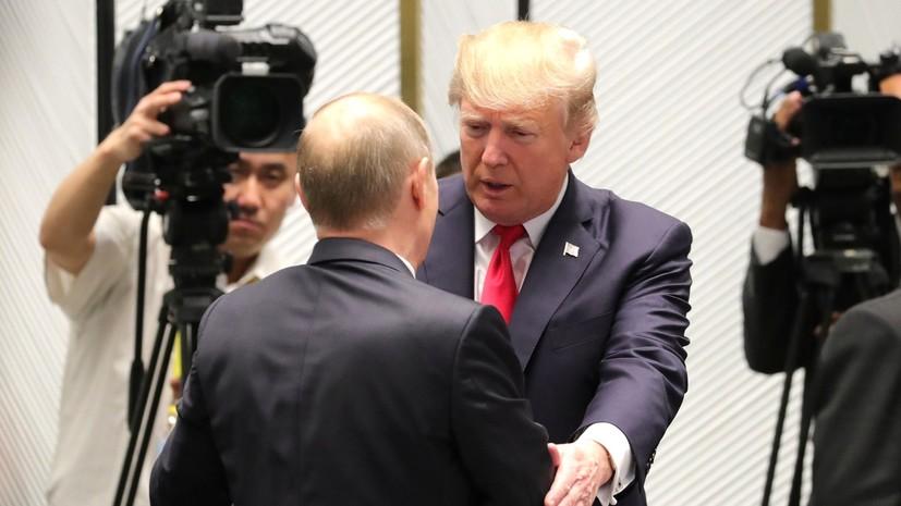 Трамп заявил об отсутствии больших ожиданий от встречи с Путиным