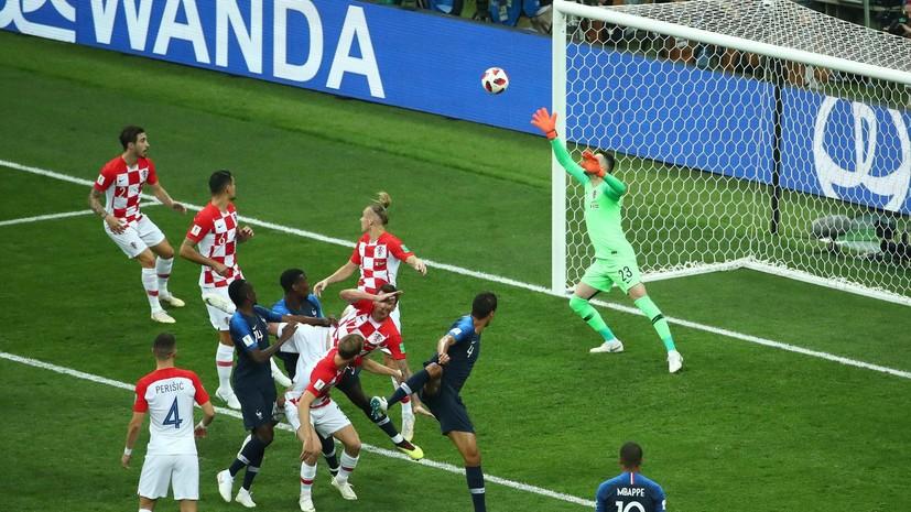 Сборная Франции открыла счёт в финальном матче ЧМ-2018 с Хорватией