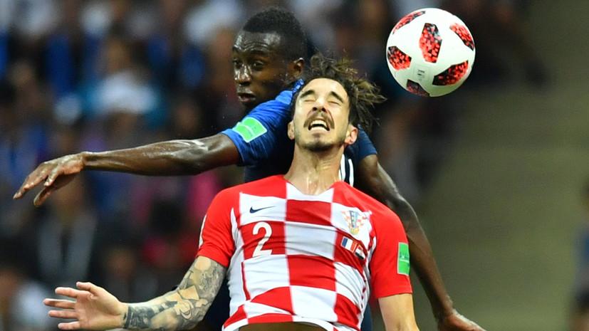 После первого тайма финала ЧМ-2018 Франция ведёт со счётом 2:1 в матче с Хорватией