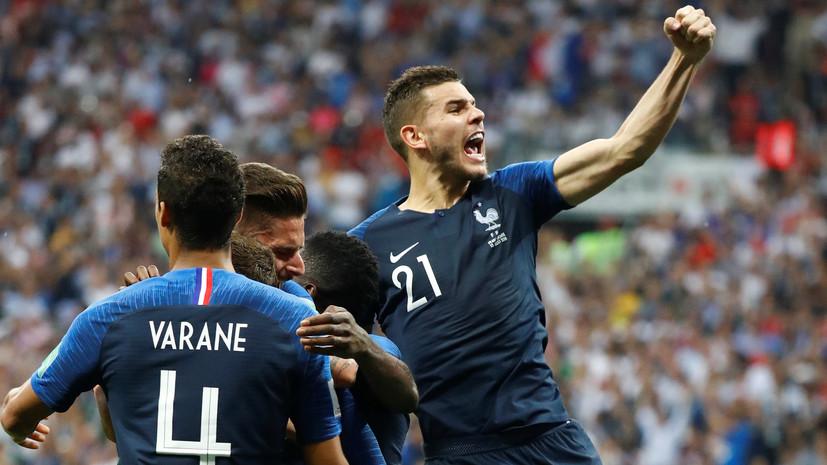 Франция обыграла Хорватию и стала победителем ЧМ-2018 по футболу