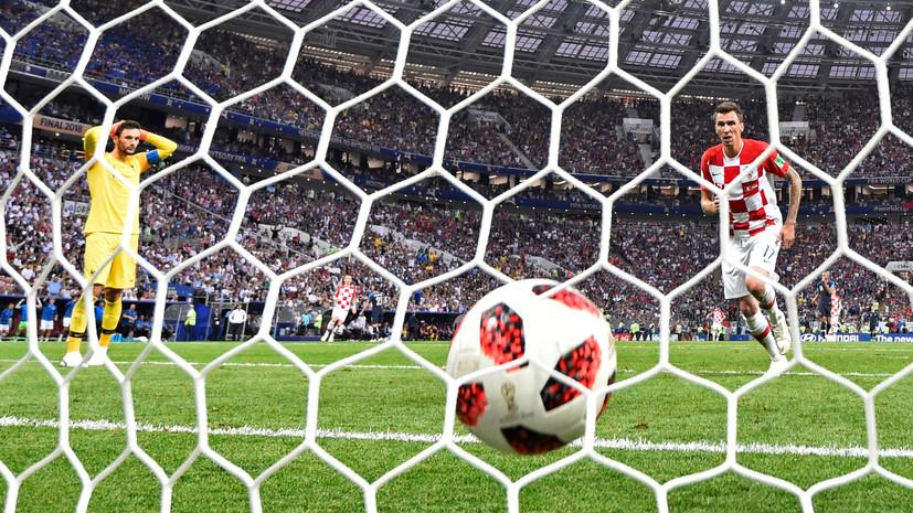 Впервые с 1966 года в финале чемпионата мира по футболу забиты шесть мячей
