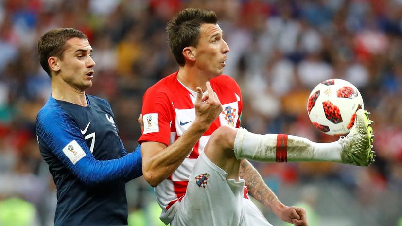 Видеообзор финального матча ЧМ-2018 по футболу Франция — Хорватия