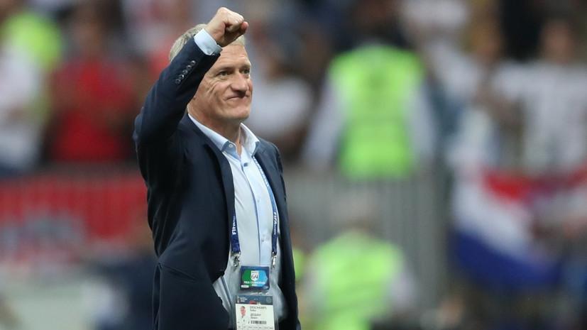 Дешам стал третьим в истории победителем чемпионата мира по футболу в качестве игрока и главного тренера