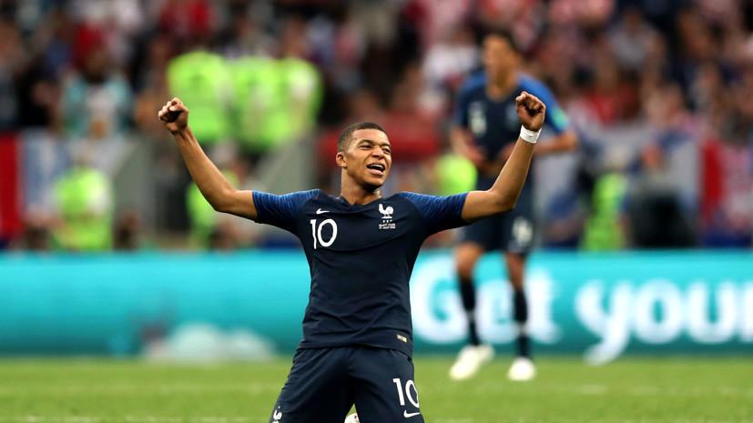 Колобков: сборная Франции продемонстрировала отличный футбол и справедливо завоевала Кубок мира