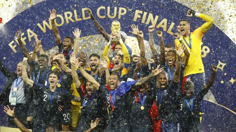 Сборной Франции вручили кубок чемпионов мира на стадионе «Лужники»