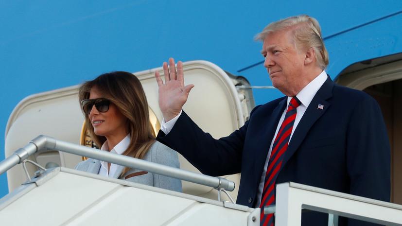 Трамп прибыл в Хельсинки для встречи с Путиным