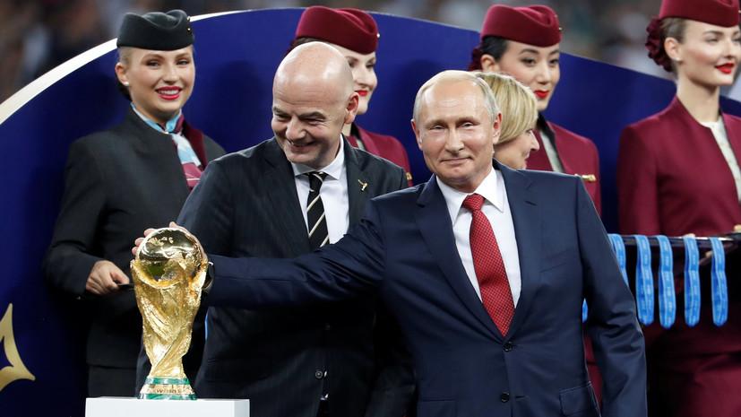 Путин прокомментировал финальный матч чемпионата мира по футболу