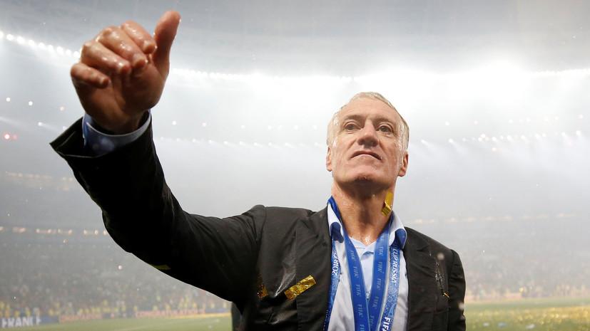 Дешам заявил, что победа на ЧМ изменит жизнь футболистов сборной Франции