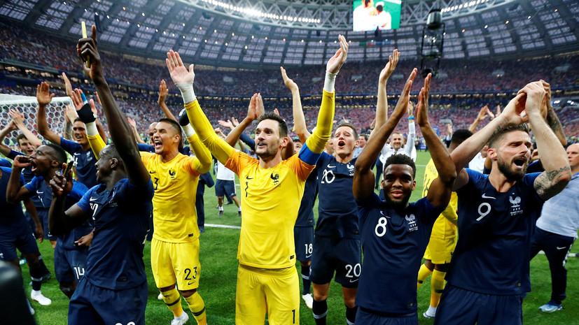 Голкипер сборной Франции Льорис поблагодарил партнёров за победу на ЧМ-2018